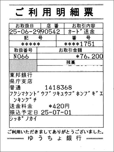 06.29.jpg