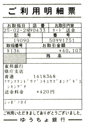 2013.2.2801.jpg