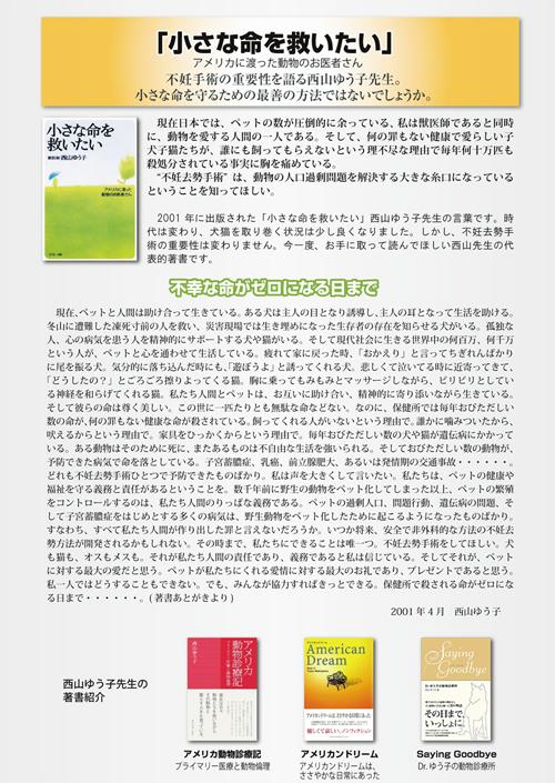 2016koukaikouzaura.jpg