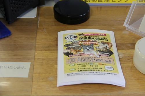 JYOUTOKSAI.jpg