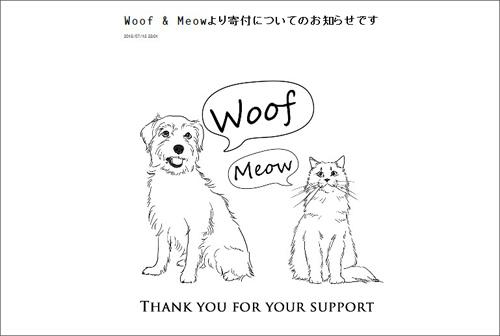 Woof-&-Meow-s.jpg