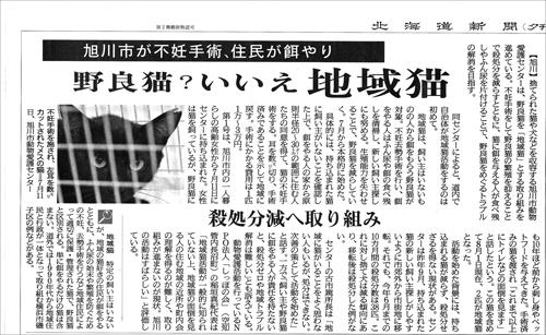 asahikawa2.jpg