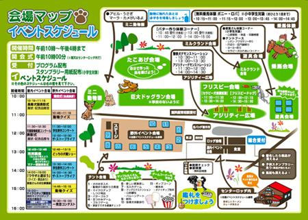 map2010.jpg