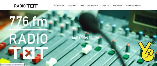 radio776.jpg