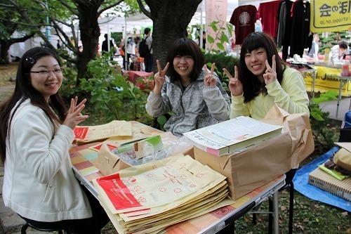yosidagakuen2.jpg