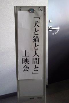 2010101112310000.jpg