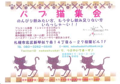 2011053003.jpg