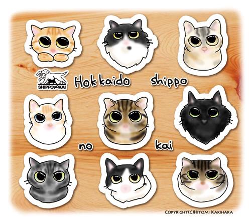 マウスパッド3s.jpg