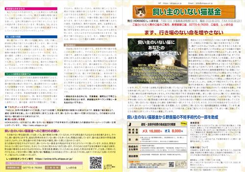 別冊1-4P_d.jpg