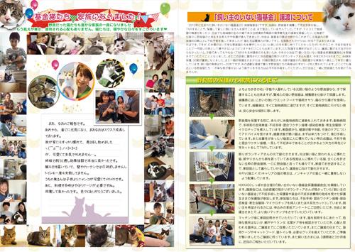別冊2-3P_d.jpg