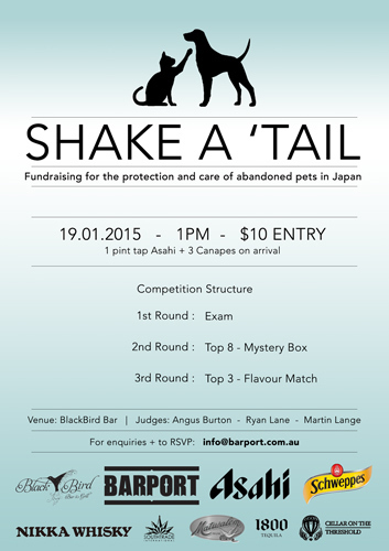 Shake-a-Tail---Posters.jpg