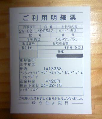 TS3P0122.jpg