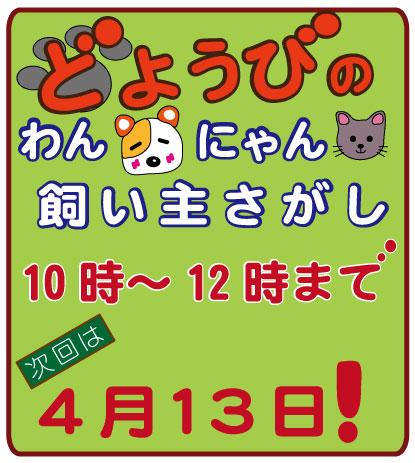 doyoubibana2.jpg