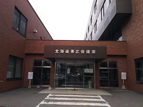 obihirohokennjyo.jpg