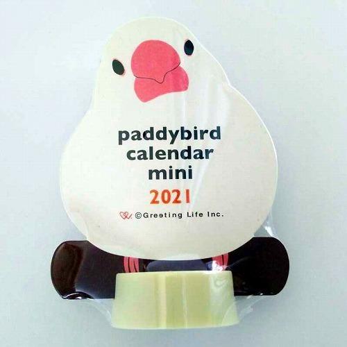 paddybird.jpg