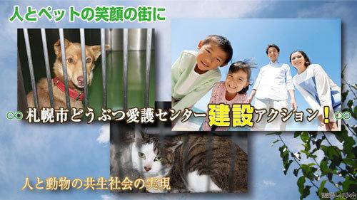 syomei1-bec8e.jpg