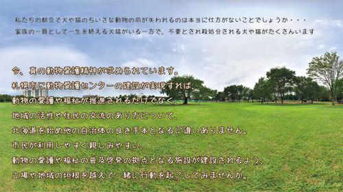 syomei2.jpg