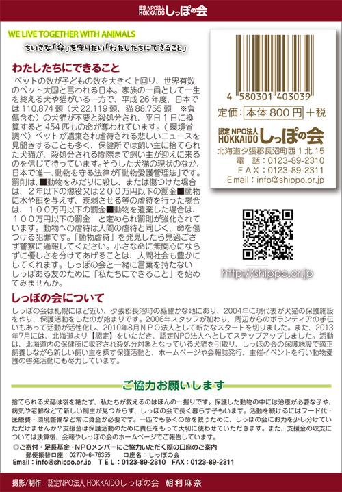 takujyouura500.jpg