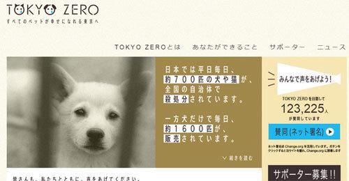 tzeros.jpg